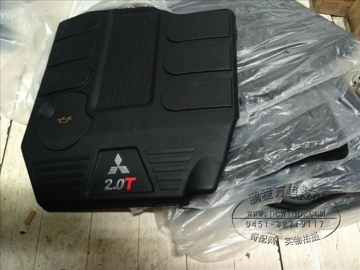 H5 4G63T发动机上护罩