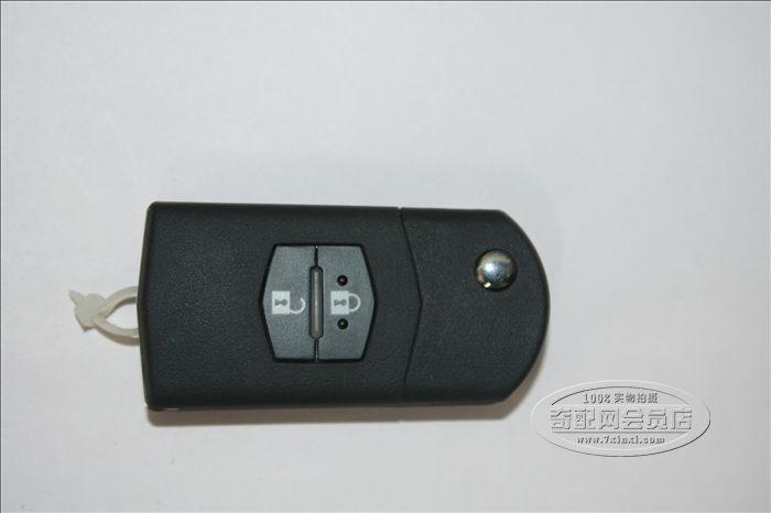 马自达6折叠钥匙