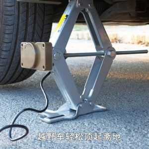 千斤顶车用 汽车大功率轿车越野遥控12v电动扳手车载换胎工具千金特惠 2T经济型套装