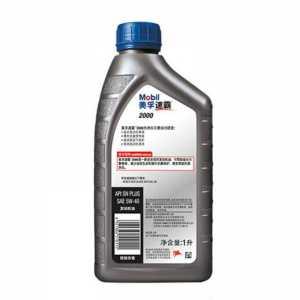 美孚(Mobil)美孚速霸2000 全合成机油 5W-40 SN PLUS级 1L 汽车用品