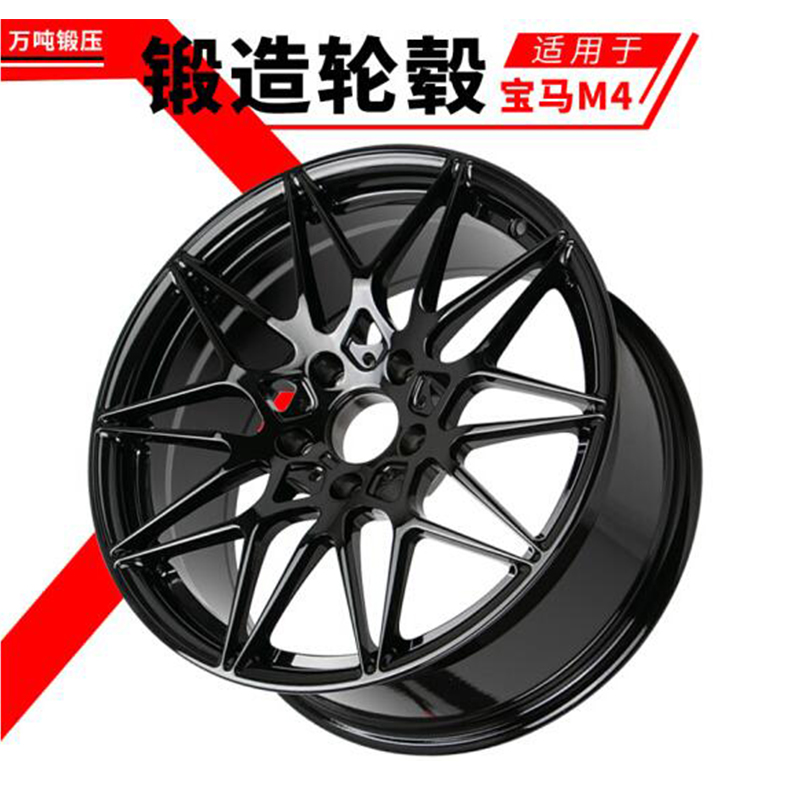 m3 m4锻造轮毂18寸19寸20寸适用于宝马3系3系5系7系 m4gts锻造鸟巢黑色 18英寸