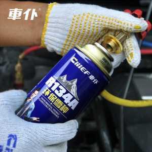 车仆 CHIEF R134a环保雪种单瓶装汽车冷媒无氟利昂空调制冷剂汽车雪种
