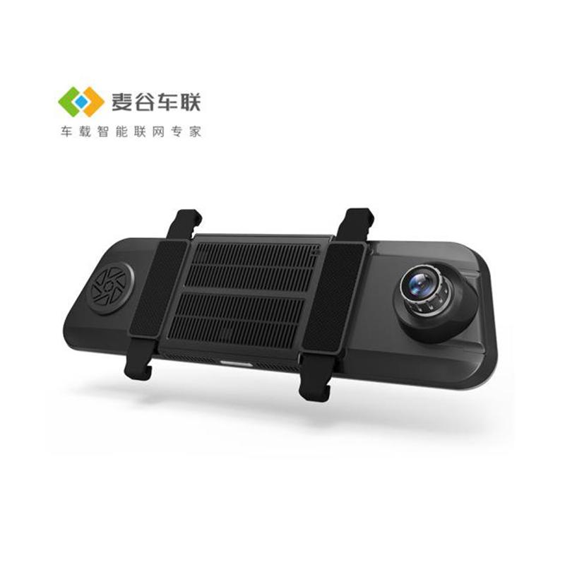 麦谷车联X8S 行车记录仪 4G智能流媒体云后视镜 终身流量套餐 高清前后双录 语音声控导航仪