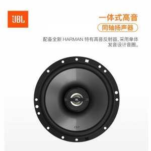 哈曼JBL汽车音响改装两分频套装 主机直推高音头低音炮扬声器喇叭 【爆款6喇叭】CS760C+CS762