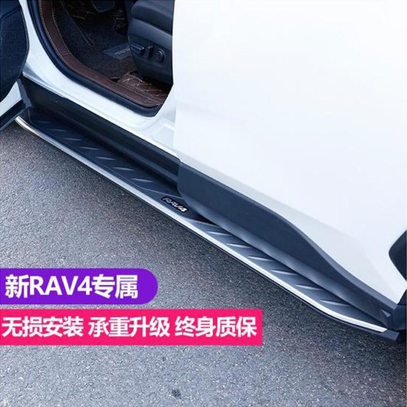 适用于2020款丰田RAV4脚踏板原厂侧踏板新款rav4荣放威兰达改装专用迎宾上车踏板 20款RAV4专用【铂金款】不拆裙边免打孔