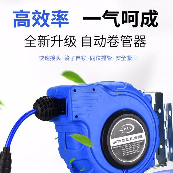 自动伸缩卷管器回收PU夹纱管气动工具128MM气管气鼓风管汽车美容 PU85 10米送气1枪
