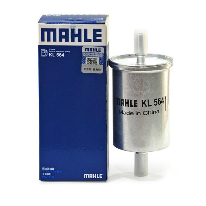 马勒(MAHLE)汽油滤/汽油滤芯/燃油滤清器KL564