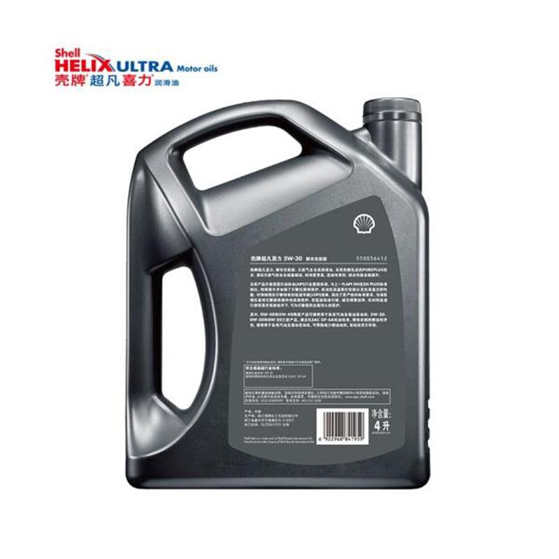 壳牌(Shell)2020款 超凡喜力都市光影版 API SP级 天然气全合成润滑油 5W-30 4L装