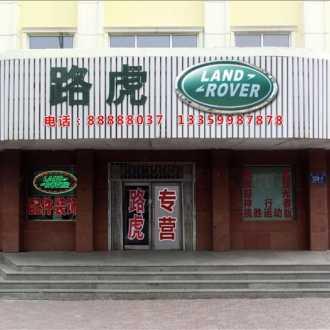 公司原地址宣化街129-1