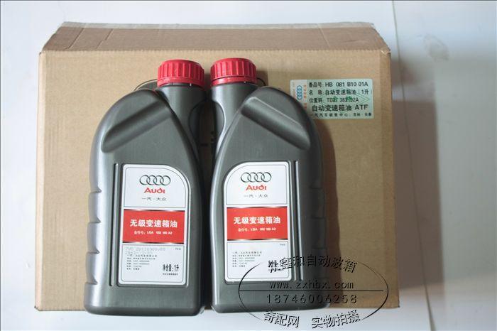 01J专用油
